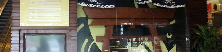 スシバー II(Sushi Bar II)
