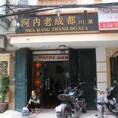 河内老成都川菜(Nhà hàng Thành Đô Xưa)