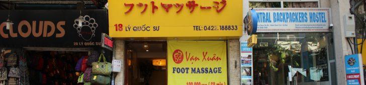 ヴァン・スアン・フット・マッサージ(Vạn Xuân Foot Massage)