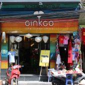 ギンコ(Ginkgo)