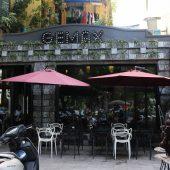 ゲマックス・コーヒー(Gemax Coffee)