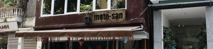 モトサン・ウーバー・ヌードル(Moto San Uber Noodle)