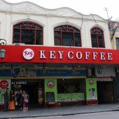 キーコーヒー(Key Coffee)
