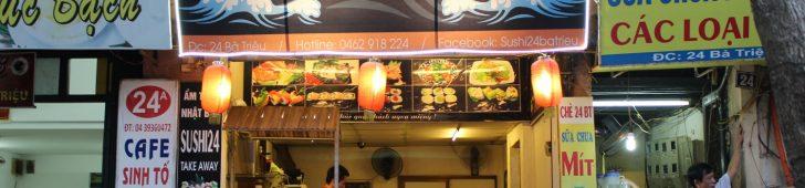 スシ24(Sushi 24)