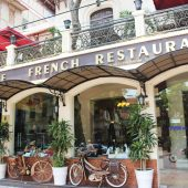 アウデリスフレンチレストラン(Au Delice French Restaurant )