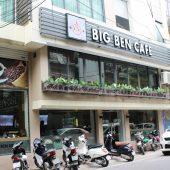 ザ・ビッグベン・カフェ(The Big Ben Cafe )