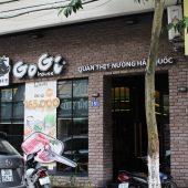 ゴギハウス(GoGi House)
