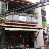 コンカフェ(Cộng Cà phê)