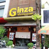 ギンザレストラン(Ginza Restaurant)