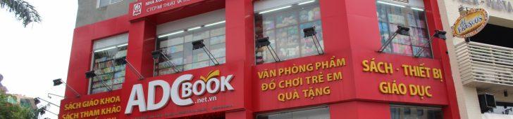 ハノイの書店一覧