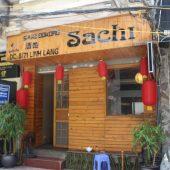 サチ・ジャパニー・レストラン(Sachi Japanese Restaurant )