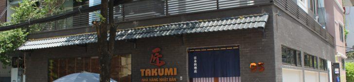 たくみ(Takumi)