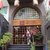 タキ・タキ・レストラン(Taki Taki - Nhà Hàng Nhật Bản)