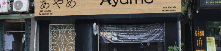 Ayama Japanese Restaurant