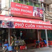 フォークオンビンフォン(Phở Cuốn Vinh Phong)