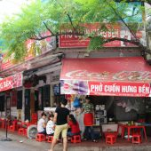 フォークーンフンベン(Phở Cuốn Hưng Bền)