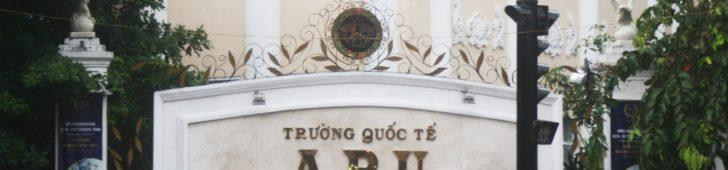 APUインターナショナルスクール(APU International School)
