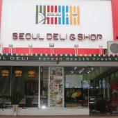 ソウルデリアンドショップ(Seoul Deli and Shop )