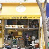 バインミーバフング(Bánh mì Ba Hưng)