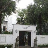 チャムチャム・ギャラリー・クージン(Cham Cham Gallery Cuisine )