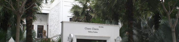 Cham Cham Gallery Cuisine