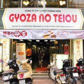 餃子の帝王(Gyoza No Teiou )
