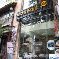 モン・フエ・レタントン通り店(Món Huế - Lê Thánh Tôn)