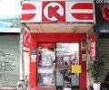 サークルK・レタントン通り店(Circle K – Lê Thánh Tôn)