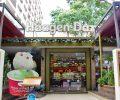 ハーゲンダッツ・レタントン通り店(Haagen Dazs – Lê Thánh Tôn)