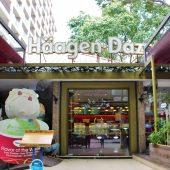 ハーゲンダッツ・レタントン通り店(Haagen Dazs - Lê Thánh Tôn)