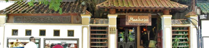 マンダリンレストラン(Mandarine Restaurant)
