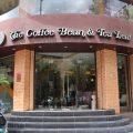 コーヒー・ビーン・アンド・ティー・リーフ・レタントン通り店(The Coffee Bean & Tea Leaf - Le Thanh Ton)
