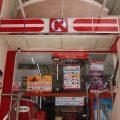 サークルK・タイバンルン通り店(Circle K - Thái Văn Lung)
