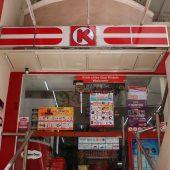 サークル K・タイバンルン通り店(Circle K - Thái Văn Lung )