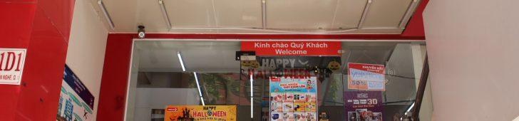 サークルK・タイバンルン通り店(Circle K – Thái Văn Lung)