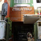 ミュウミュウスパ1(MiuMiu Spa 1)