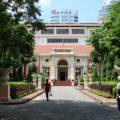 ベトナム国家図書館(National Library of Viet Nam)