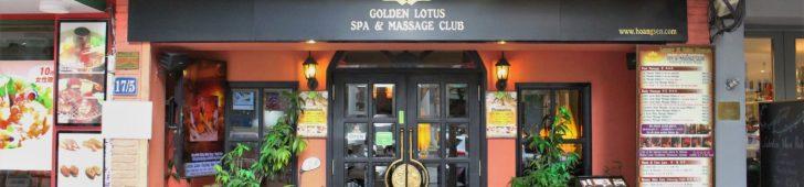 ゴールデン・ロータス・スパ・アンド・マッサージ・クラブ・レタントン通り店(Golden Lotus Spa and Massage Club – Lê Thánh Tôn)