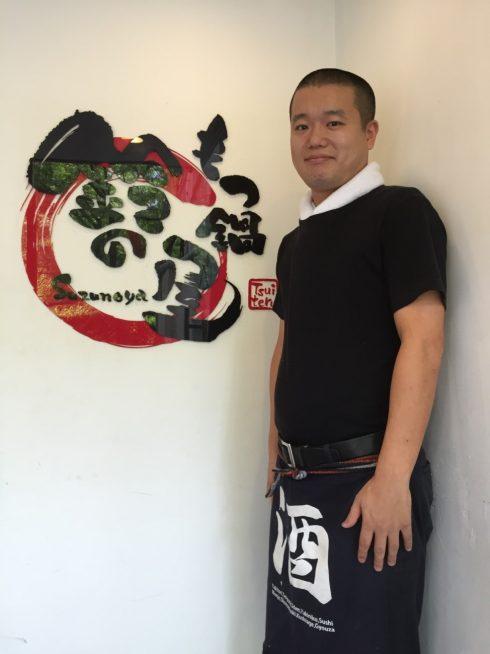 鈴の屋 鈴木知弘さん