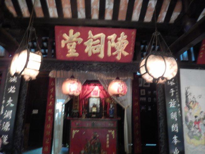 チャン家の祠堂