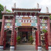 廣肇会館(Hội Quán Quảng Triệu)
