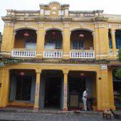 サーフィン博物館(Bảo Tàng Sa Huỳnh)