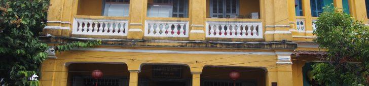Bảo Tàng Sa Huỳnh