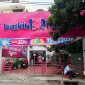 バスキンロビンス ・タオディエン店(Baskin Robins - Thảo Điền)