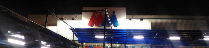 エムエム・メガ・マーケット(MM Mega Market)