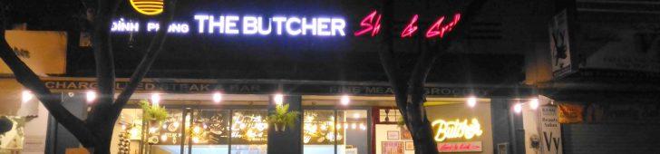 ザ・ブッチャー・ショップ・アンド・グリル(The Butcher Shop & Grill)