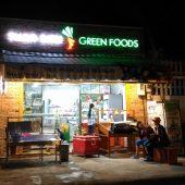 タオディエン グリーンフード(Thảo Điền Green Foods)