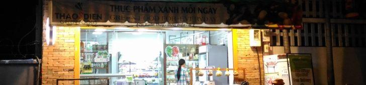 Thảo Điền Green Foods