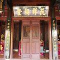 Nhà thờ cổ tộc Nguyễn Tường