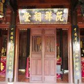 阮祥祠堂(Nhà thờ cổ tộc Nguyễn Tường)
